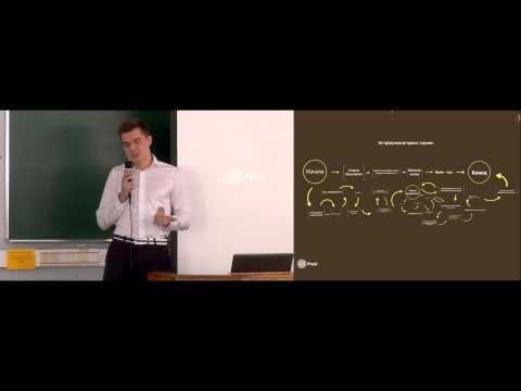Конкурс проектов студентов 1 первого курса ПМИ ФКН (Краткая версия)