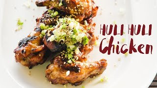 How to Make Easy Huli Huli Chicken | SAM THE COOKING GUY