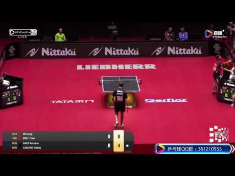[20170530] MA Long / BOLL Timo Vs LAKATOS Tamas / NAGY Krisztian   MD-R1 WTTC 2017   Full Match