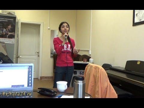 Учимся петь. За 2 дня до экзамена. Последние рекомендации для Сарьяны