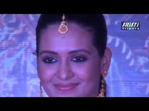 SRISTI TRIPURA LIVE NEWS 14 09 2017 HD VIDEO