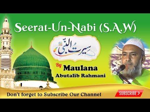 Seerat-Un-Nabi S.A.W محمدﷺ | By Maulana Abutalib Rahmani | Muslim Personal Law Board