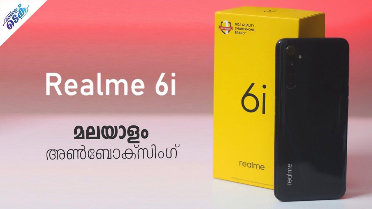 Download Realme 6i 🔥 90 Hz ഡിസ്പ്ലേ ഉള്ള ബഡ്ജറ്റ് ഫോൺ - Malayalam Unboxing & Overview