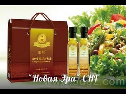 Льняное масло. Свойства и применение. Здоровье от Beauty Ksu