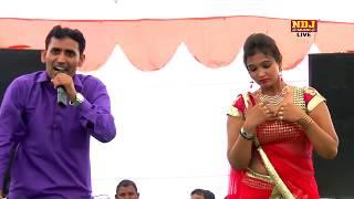 New haryanvi Ragni 2017 # TERI JHAKI KE MEIN GOLA MAARU  # NDJ Music