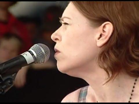 Gillian Welch & David Rawlings - Red Clay Halo - 8/3/2008 - Newport Folk Festival (Official)