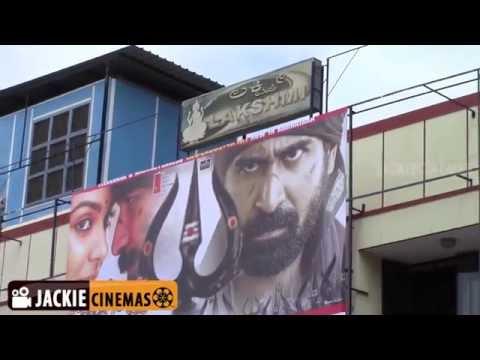 Bangalore best theater  Tavarekere  lakshmi theater - பெங்களூரு  தவரக்கரை லக்ஷ்மி தியேட்டர்