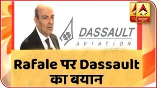 Rafale Deal: Dassault Denies French Media Report Of 'Mandatory To Pick Reliance Defence | ABP News