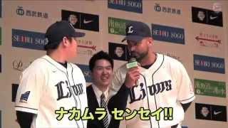 1月28日(水)、所沢市内で「2015埼玉西武ライオンズ出陣式」が行われ、大...