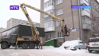 Городские службы занялись очисткой крыш и карнизов зданий о снега и ледяных наростов