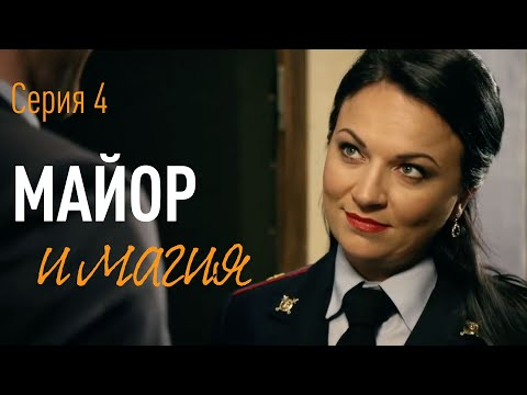 Сериал Висяки 1 сезон смотреть онлайн бесплатно!