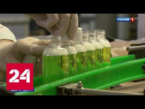 Медицинские маски и антисептики: бизнес включился в борьбу с коронавирусом - Россия 24