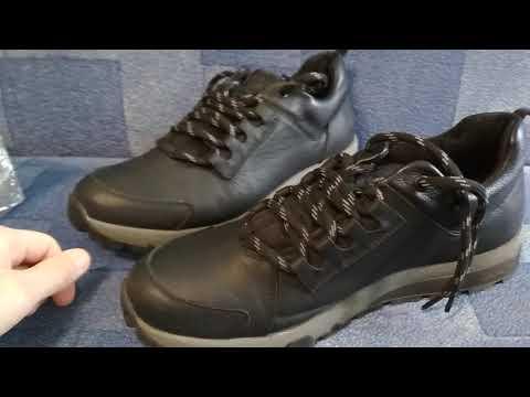 Мужские кроссовки Мида 111172 (3) Mida