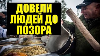 Download Путинизм - голодные люди в богатой стране Mp3 and Videos