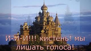 """Черный Кофе """"Деревянные церкви Руси"""" реверс с субтитрами"""