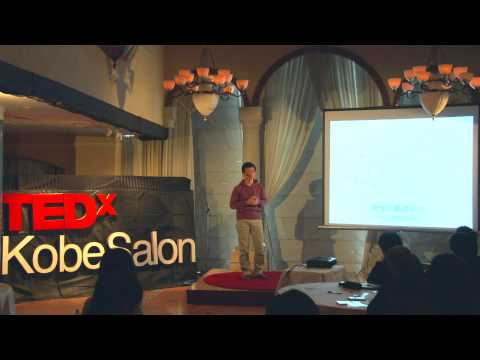 Five unnatural ways to build social capital | Takehide MURAKAMI | TEDxKobeSalon