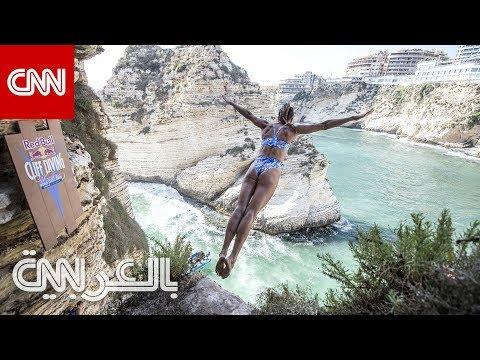 مسابقة قفز مثيرة عن صخرة الروشة في بيروت  - نشر قبل 38 دقيقة