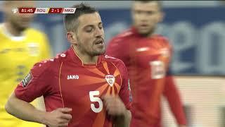 Romania vs Macedonia   Tri Gola za Tri Minuta u Dramatičnom Finišu   SPORT KLUB FUDBAL