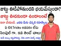 How To Stop Hair Fall In Men And Women   In Telugu   Naveen Mullangi