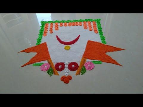 Shivjayanti Special Chhatrapati Shivaji Maharaj Rangoli Design 2019