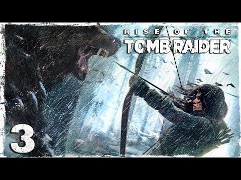 Смотреть прохождение игры [Xbox One] Rise of the Tomb Raider. #3: Схватка с медведем.