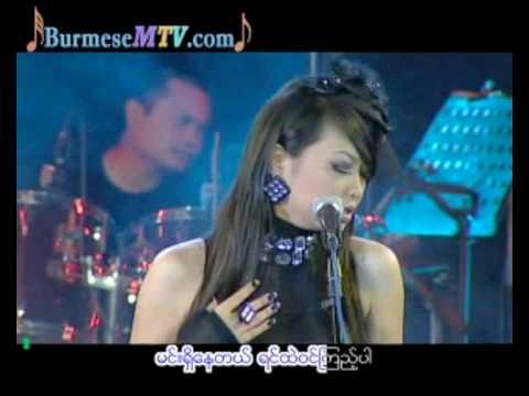 Min Yet A Chit Thar Sit Par Sae - Khin Bone