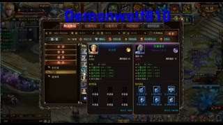 Wartune - Hera Sylph, Update TS3, 849k mage and more! (Chinese)