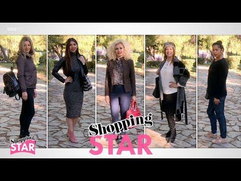 Shopping Star - 18.12.2017