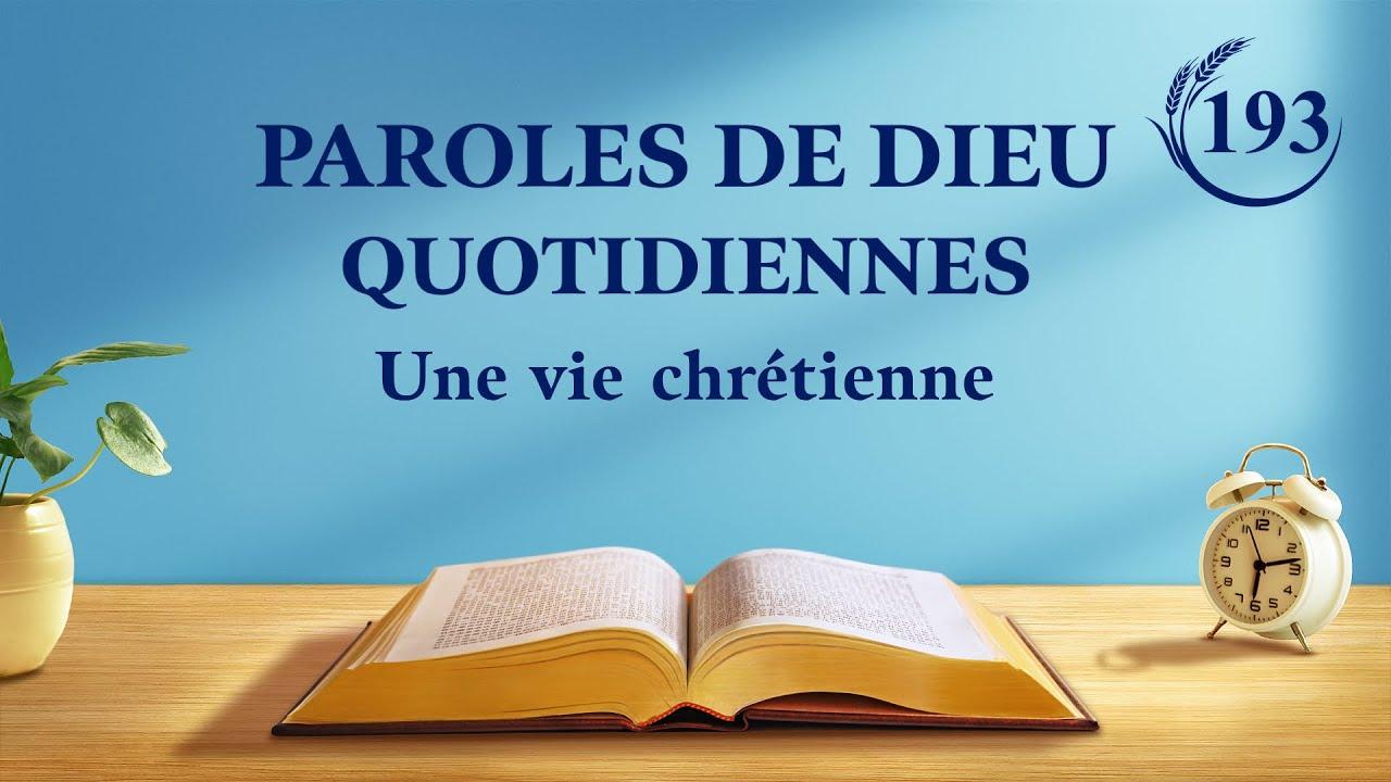 Paroles de Dieu quotidiennes   « L'œuvre et l'entrée (6) »   Extrait 193