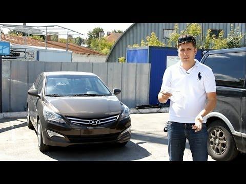 New Хендай Солярис 2017 новый кузов комплектации цены