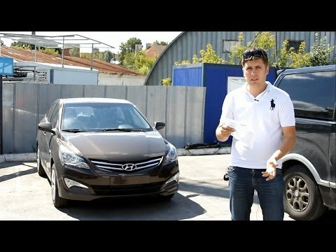 Новый Hyundai Solaris 2015 Обзор. Anton Avtoman.