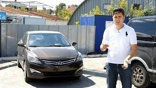 Новый Hyundai Solaris 2015 Обзор. Anton Avtoman. смотреть