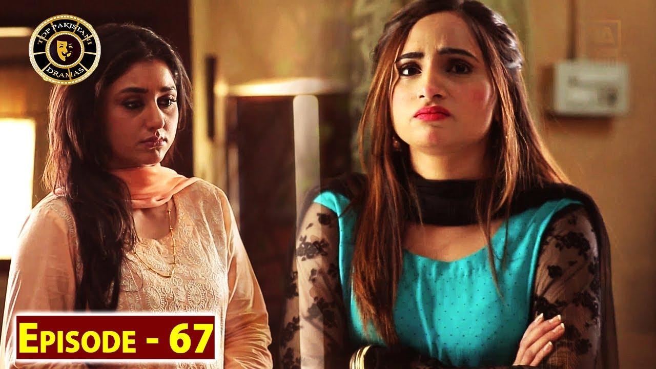 Bechari Nadia Episode 67 - Top Pakistani Drama