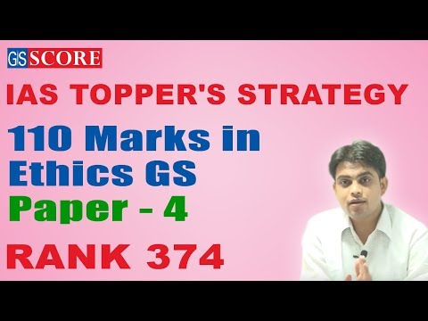 IAS Topper's Strategy: Rank 374 Rahul Narwal, 110 Marks in Ethics (GS Paper 4)