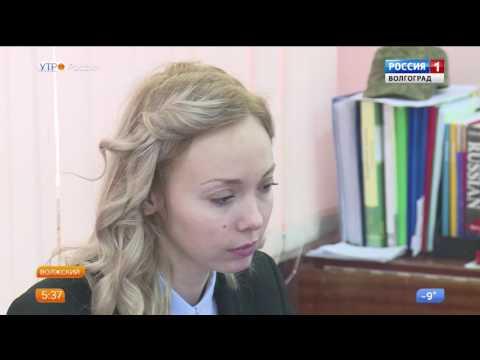 Волгоградская область становится все более привлекательной для переселенцев