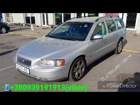Подбор и покупка  Volvo V70 в Литве