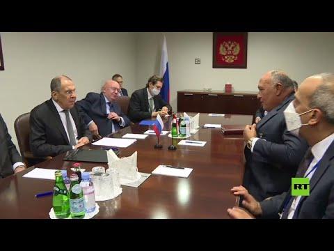 وزير الخارجية الروسي سيرغي لافروف يلتقي نظيره المصري سامح شكري على هامش جلسات الجمعية العامة  - نشر قبل 4 ساعة