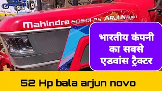 Mahindra Arjun Novo 605 DI - PS 52 Hp full specifications and review with detail