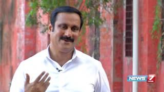 Thalaivargaludan with Anbumani Ramadas | News7 Tamil