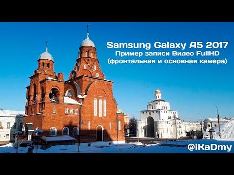 Samsung Galaxy A5 2017 года: Пример записи Видео FullHD (фронтальная и основная камера)