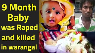 9 month baby was Raped and murdered in warangal   Anu rii   Tamil  