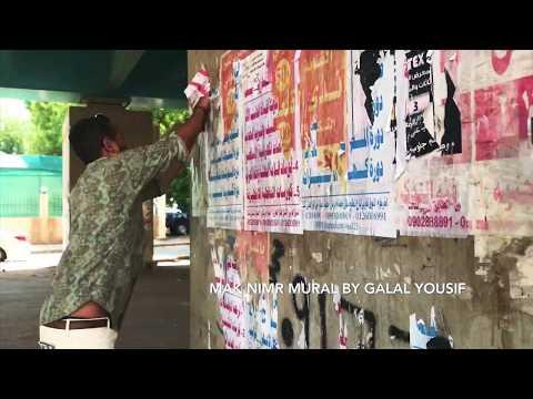 Mak Nimr bridge mural by artist Galal Yousif , Khartoum ,sudan