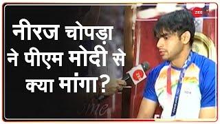 - Neeraj Chopra  Exclusive Interview  Aman Chopra