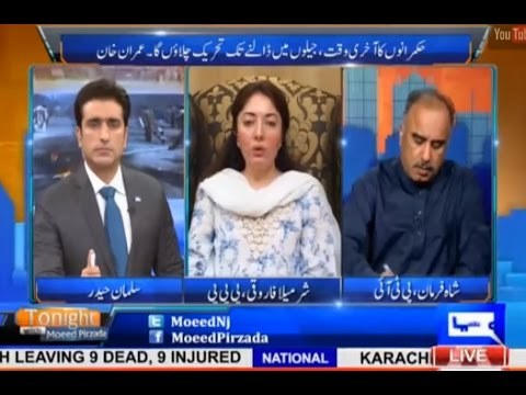 Tonight With Moeed Pirzada - 2 July 2016 - Who is running Pakistan in PM Nawaz's absence?