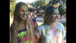 Яркие краски, спорт и веселье