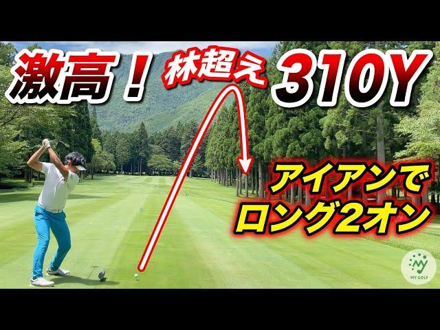 打順最後がバーディーに繋がる反撃のチャンスだということを証明します。【ゴルフ】