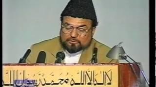 Jalsa Salana Germany 2001: First Session Tilawat, Nazm & Speech By Dr Abdul Ghaffar