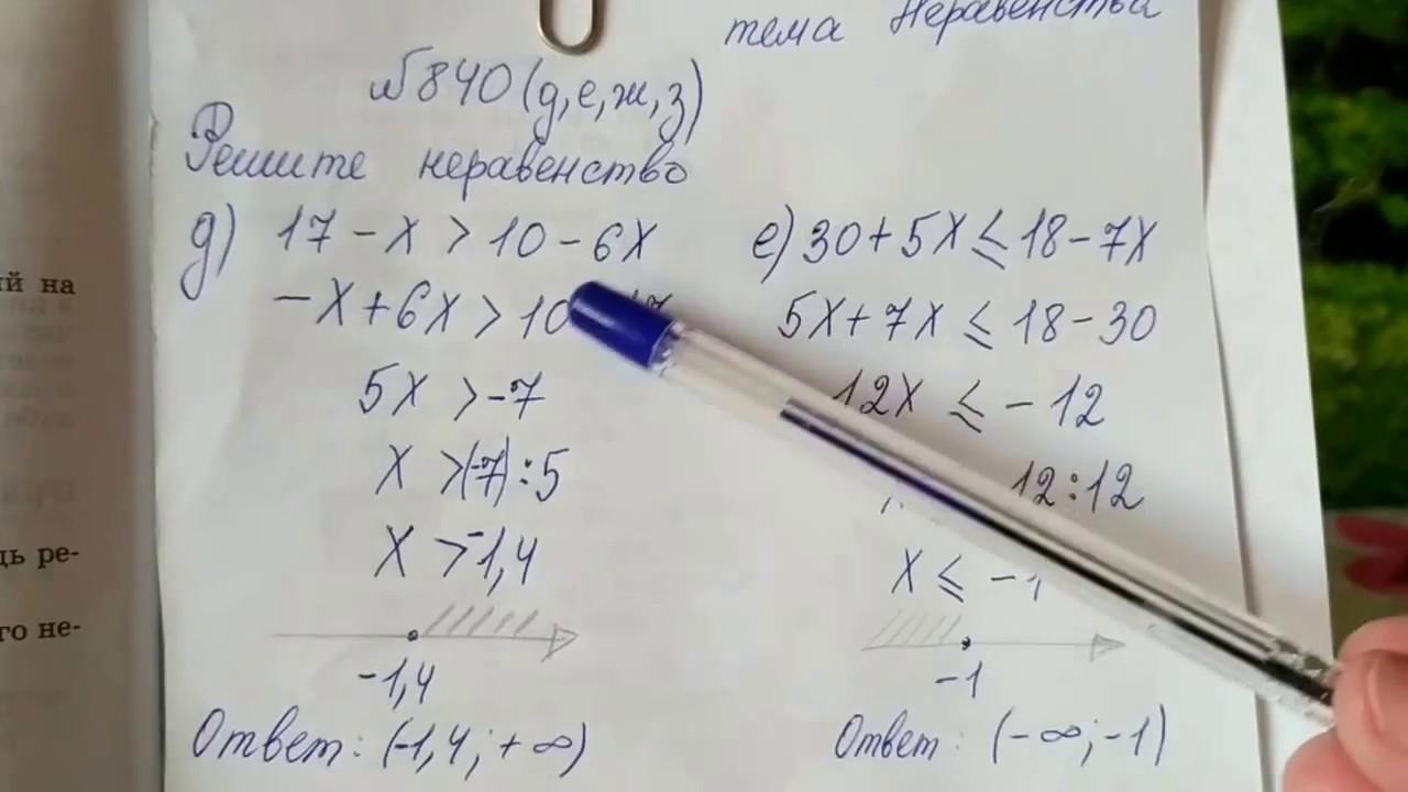 Гдз по алгебре 8 класс 231