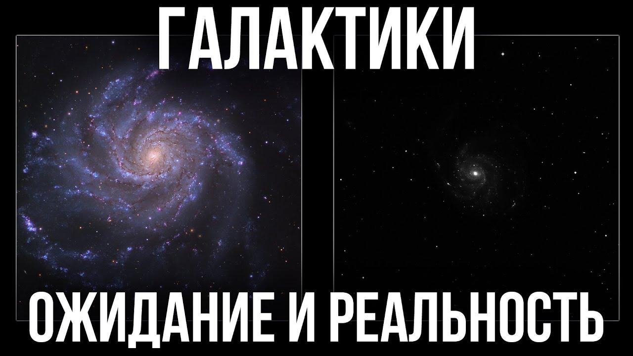 Андромеда картинки
