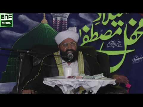 Moulana Siraj-ud-Din Siddiqui Mehfil e Milad e Mustafa 2016